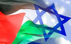 Israele e Palestina: registrazione dibattito